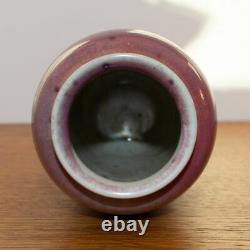 Arts and Crafts Ruskin Pottery High Fired Rare Dual Glaze Vase 1922